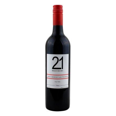 【清仓】澳大利亚21兄弟赤霞珠干红葡萄酒