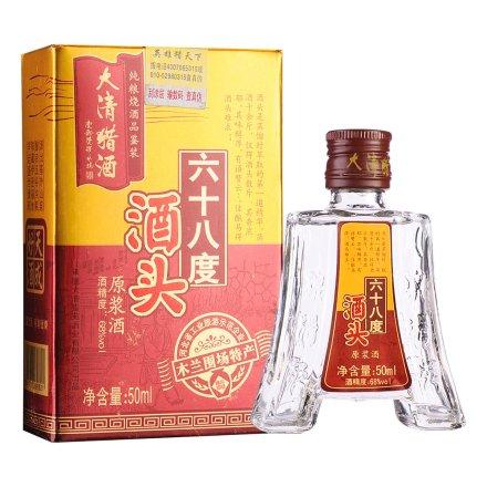 68°大清猎酒酒头原浆酒50ml(乐享)