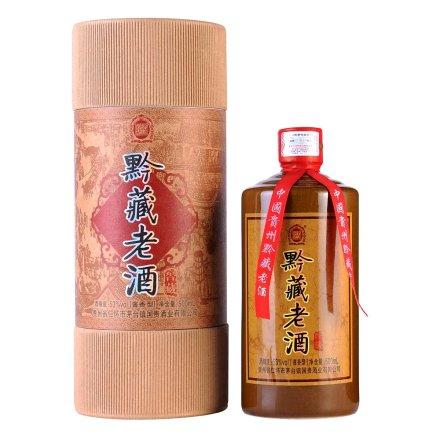 53°黔藏老酒(窖藏)500ml