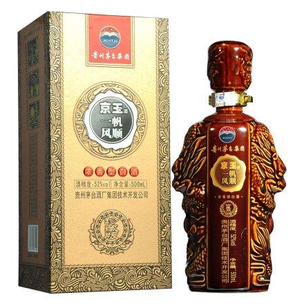 52°茅台集团京玉酒(一帆风顺)金贵500ml