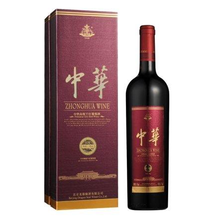 【清仓】中华牌华彩·尊品干红葡萄酒750ml