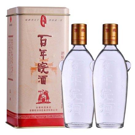 45°百年皖酒五年125ml(双瓶装)