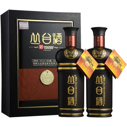 52°丛台酒礼盒500ml*2