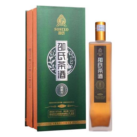 50°邵氏茶酒铁观音茶香型500ml