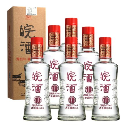 """50°""""皖酒""""十150ml(6瓶装)"""