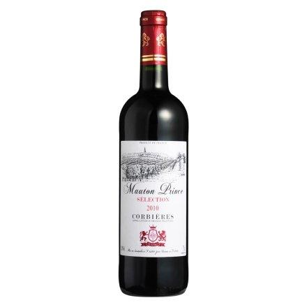 【清仓】法国摩丹王子2010红葡萄酒750ml