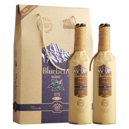 (清仓)蓝景坊长白山蓝莓干红酒礼盒750ml*2