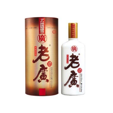 52°老广酒450ml