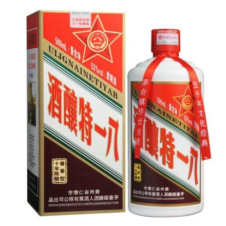 【清仓】53°八一酱香特酿精装500ml