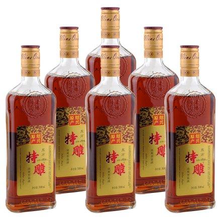 11°东方特雕金标清爽黄酒500ml(6瓶装)
