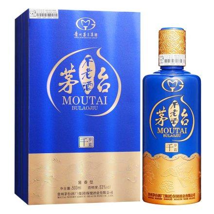 【清仓】53°茅台不老酒(千岁蓝)500ml