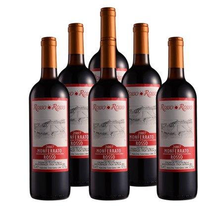 意大利红与红蒙菲拉多干红葡萄(6瓶装)