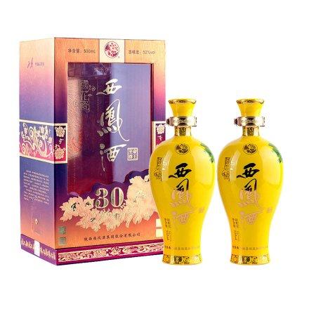 52°西凤酒国花瓷帝王至尊30年500ml(双瓶装)