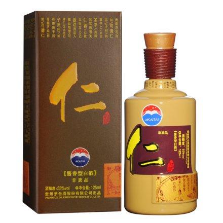 53°茅台仁酒125ml(非卖品)