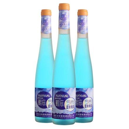 5°东名驰难忘今宵蓝玫瑰酒375ml(三瓶装)