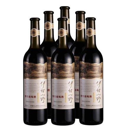 蓝莓果酒750ml(6瓶装)