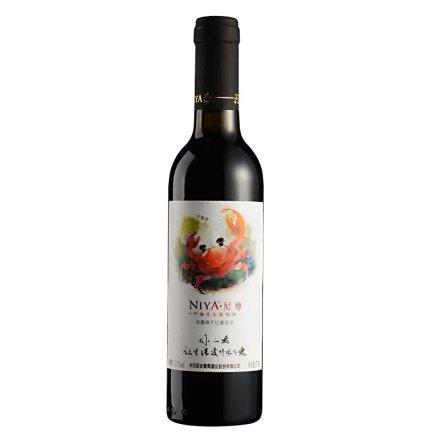 尼雅星座赤霞珠干红葡萄酒375ml  巨蟹座