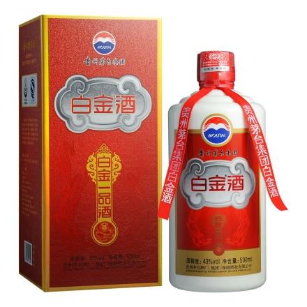 43°茅台集团白金一品酒500ml(乐享)
