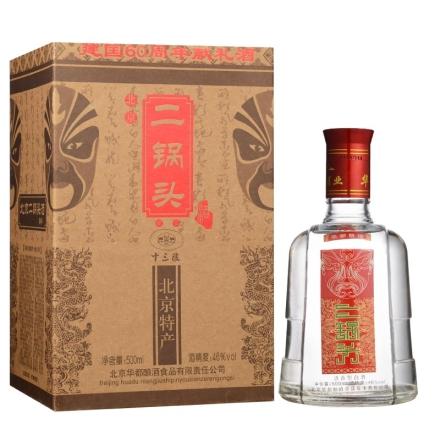 46°华都十三陵二锅头老酒(脸谱)500ml
