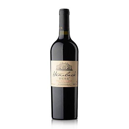 轩尼贝克酒堡赤霞珠干红葡萄酒