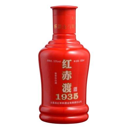 53°红赤渡1935酒100ml