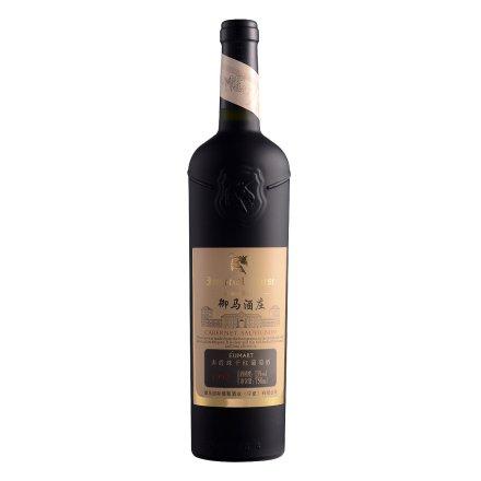 御马酒庄E97赤霞珠干红葡萄酒750ml