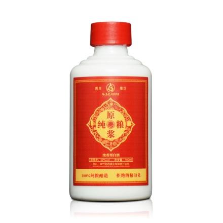 52°谷养康优级红纯粮原浆酒100ml(乐享)