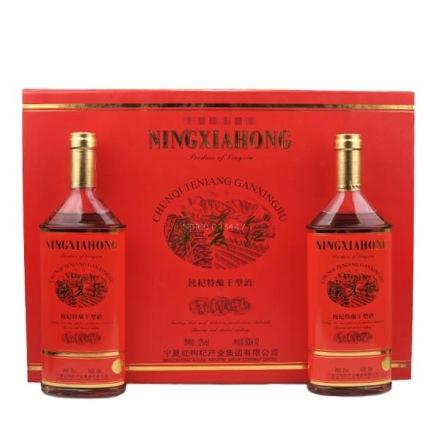 (清仓)12°宁夏红(纯杞)特酿干型酒礼盒