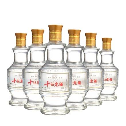 42°汾酒集团光瓶水晶千秋老酒475ml(6瓶装)