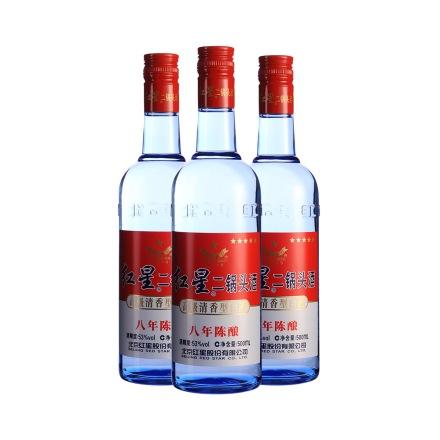 53°红星蓝瓶二锅头500ml(3瓶装)