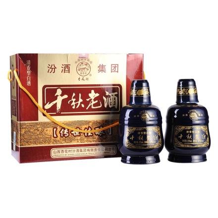 42°汾酒集团千秋老酒礼盒225ml*2