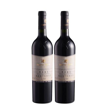御马酒庄98梅鹿辄干红葡萄酒750ml(双瓶装)