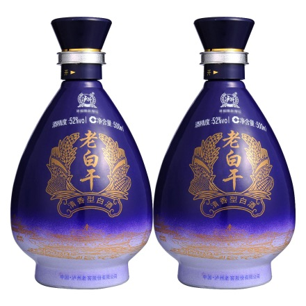 52°泸州老白干蓝瓶500ml(双瓶装)