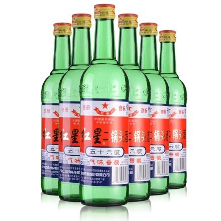 56°红星二锅头500ml(6瓶装)