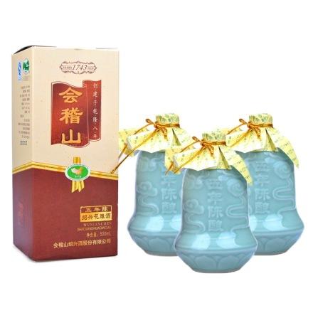 14°会稽山1743五年陈花雕酒500ml(3瓶装)