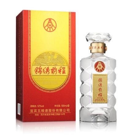 52°五粮液股份公司锦绣前程木礼盒500ml