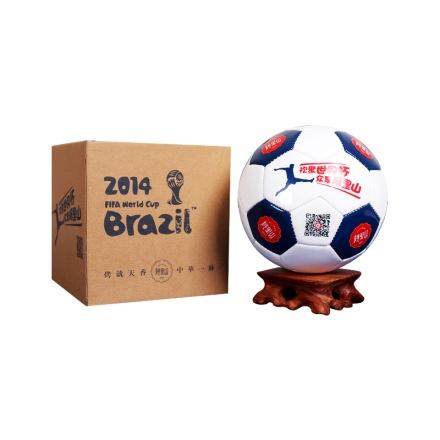 阿里山世界杯足球