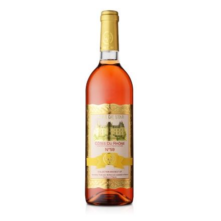 【清仓】法国拉维之星59号罗讷河谷桃红葡萄酒750ml