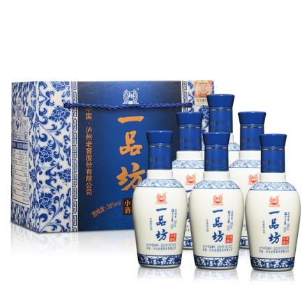 38°泸州老窖一品坊小酒青花礼盒(125ml*6)(乐享)