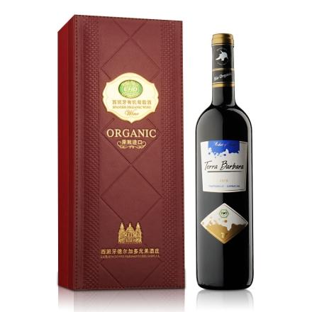 西班牙2010特拉芭芭拉有机干红葡萄酒单支礼盒750ml