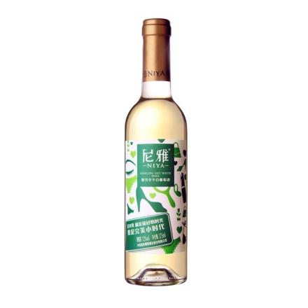 尼雅迷你版雷司令干白葡萄酒375ml