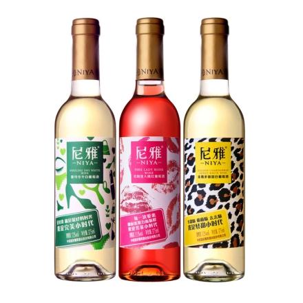 尼雅迷你版葡萄酒375ml*3