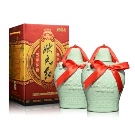 11°古越龙山五年青瓷状元红1000ml(双瓶装)