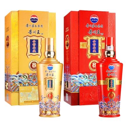 52°茅台集团贵州王金樽典藏系列双瓶装