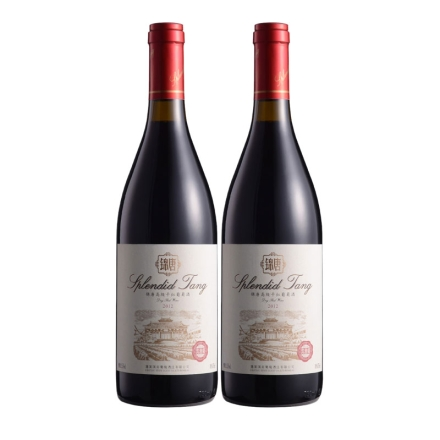 锦唐优选级干红葡萄酒750ml(双瓶装)