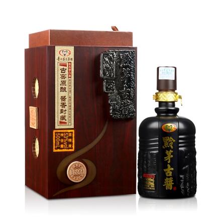 53°茅台集团黔茅古酱(1599) 500ml