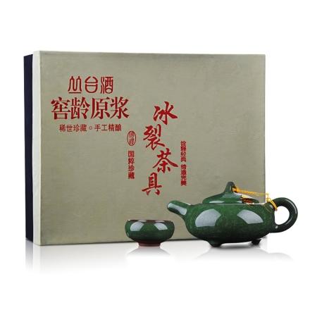 冰裂茶具(乐享)
