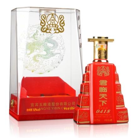 52°五粮液股份 君临天下(樽雅红瓷瓶)500ml(2011-2013年)