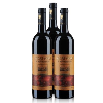 中国长城北纬40°V6干红葡萄酒750ml(3瓶装)
