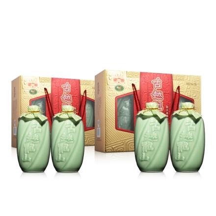 14°古越龙山青瓷八年礼盒500ml*2(双瓶装)